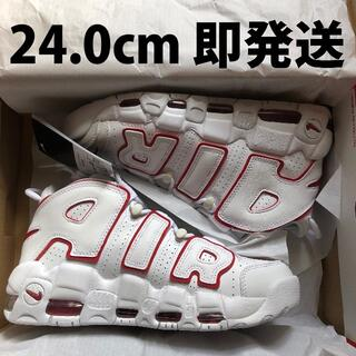 NIKE - 24.0cm 即発送 NIKE AIR MORE UPTEMPO 白赤 モアテン