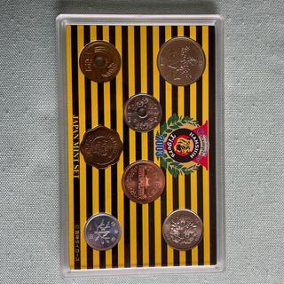 阪神タイガース貨幣セット