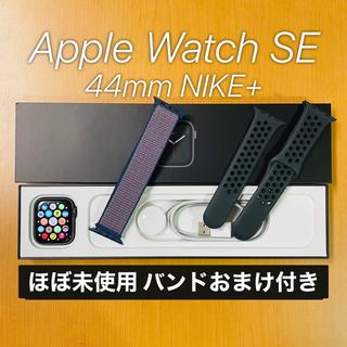 Apple Watch - 【ほぼ未使用】Apple Watch SE GPSモデル NIKE 44mm