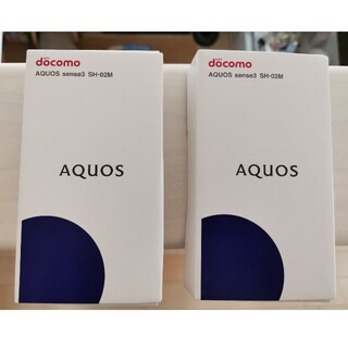 AQUOS - AQUOS sense3 sh-02m black 2台