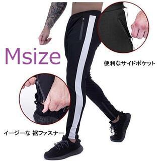 【ブラック:M】筋トレ スポーツ用に最適 ジョガーパンツ