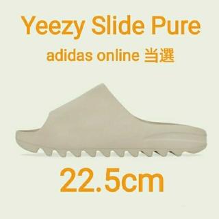 アディダス(adidas)のadidas YEEZY SLIDE PURE 22.5cm イージースライド(サンダル)
