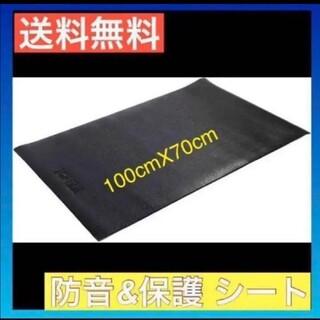 人気 新品 トレーニングマット 防音 保護マット エクササイズ 筋トレ(トレーニング用品)