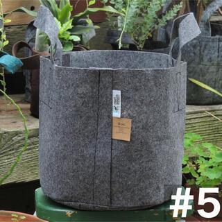 ルーツポーチrootpouchトート型エコ植木鉢【5ガロン】生分解性グレー花苗木(プランター)