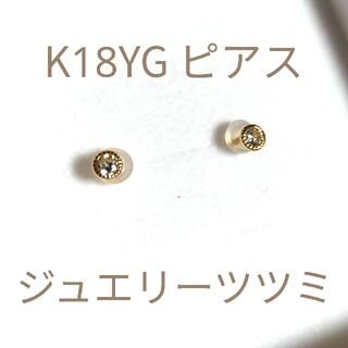 JEWELRY TSUTSUMI - 【新品】 K18YG  ピアス  18金  ジュエリーツツミ