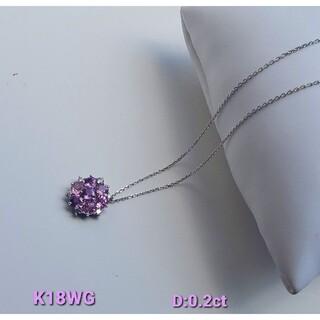 PonteVecchio - ☆美品☆ K18WG ピンクサファイア&ダイヤモンドネックレス