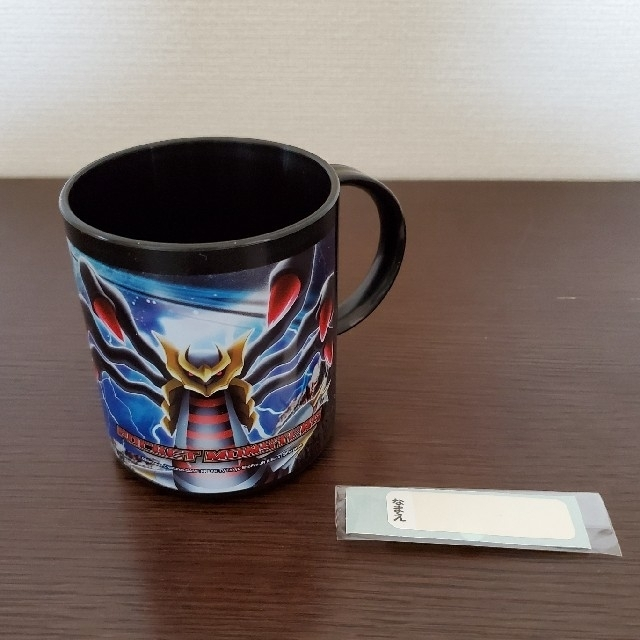 ポケモン(ポケモン)のポケモン コップ(ギラティナ) キッズ/ベビー/マタニティの授乳/お食事用品(マグカップ)の商品写真