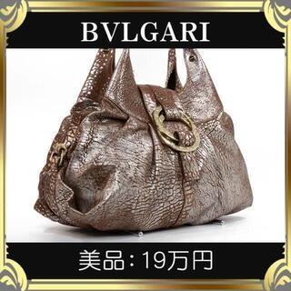 ブルガリ(BVLGARI)の【真贋査定済・送料無料】ブルガリのハンドバッグ・正規品・美品・チャンドラ(ショルダーバッグ)
