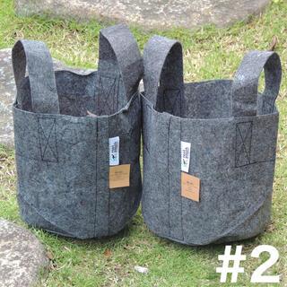ルーツポーチ☆トート型エコ植木鉢ポット【2ガロン】生分解性グレー2点セット(プランター)