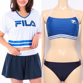 フィラ(FILA)の新品 FILA レディース 水着 4点セット セパレート スカート スイムウェア(水着)