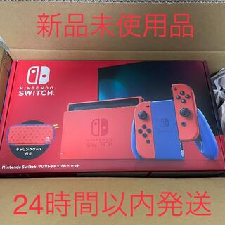 Nintendo Switch - 【新品】Nintendo Switch マリオ レッド×ブルー セット