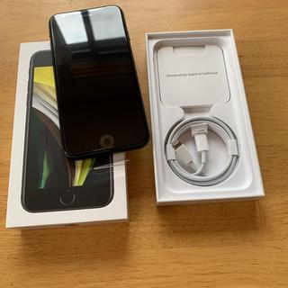 iPhone - iPhoneSE 第2世代 64GB ブラック