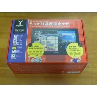 ユピテル(Yupiteru)のユピテル YPB745ML 7インチポータブルナビ(カーナビ/カーテレビ)