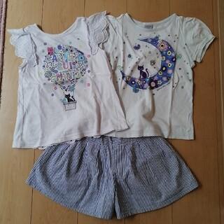 ANNA SUI mini - ANNA SUI mini ネコTシャツ&キュロット 3点セット 130cm