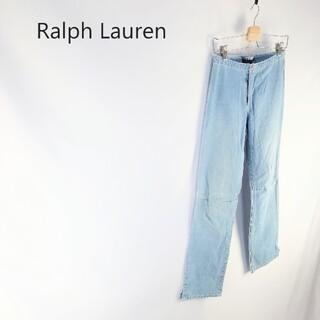 ラルフローレン(Ralph Lauren)のRalph Lauren デニムスリットパンツ レースアップ(デニム/ジーンズ)