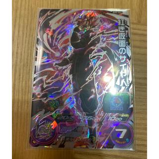 ドラゴンボール - ドラゴンボールヒーローズ bm8-sec3