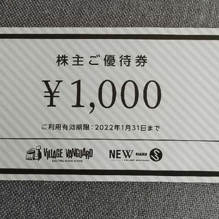 ヴィレッジヴァンガード株主優待券1枚(その他)