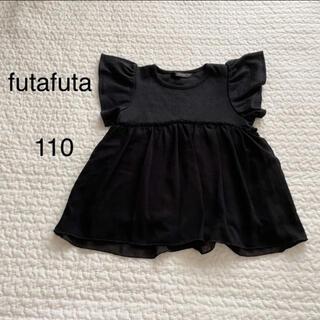 futafuta - トップス