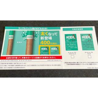 ローソン限定 サンプル タバコ引換券 KOOL クール たばこ引き換え券(その他)