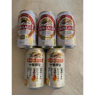 キリン(キリン)のキリンビール5本セット(ビール)