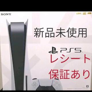 PlayStation - プレーステーショ5ディスク搭載
