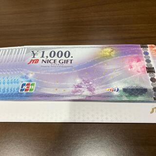 JCBナイスギフト 10,000円分(その他)