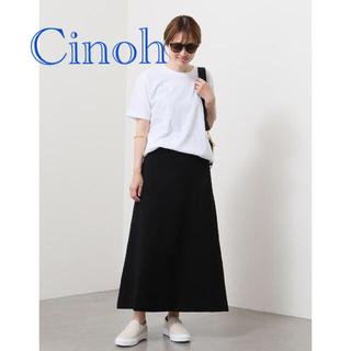 DEUXIEME CLASSE - Deuxieme Classe [CINOH]KNIT FLARE スカート