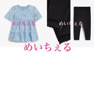 ネクスト(NEXT)の専用ページ🎋🌟(2-3y)(Tシャツ/カットソー)