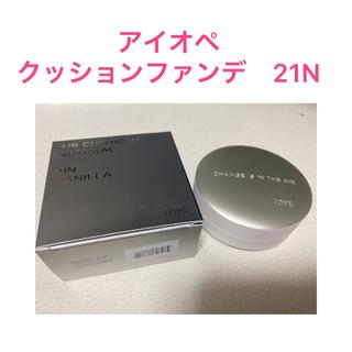アイオペ(IOPE)のアイオペ クッションファンデ 21N(ファンデーション)