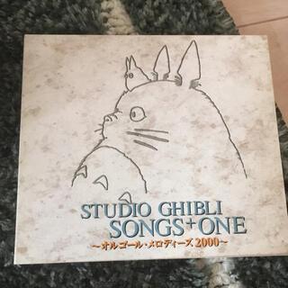 ジブリ(ジブリ)のジブリ オルゴール CD(アニメ)