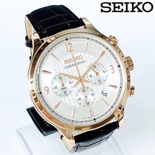 SEIKO - 【新商品】SEIKOセイコー メンズ男性 腕時計 新品 クロノグラフ レザー