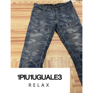 ウノピゥウノウグァーレトレ(1piu1uguale3)の1PIU1UGUALE3 RELAX×NUMBER(N)INE スウェット S(デニム/ジーンズ)
