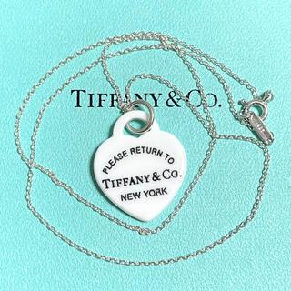 Tiffany & Co. - リターントゥティファニー ホワイトプレート ハートタグ ネックレス ペンダント