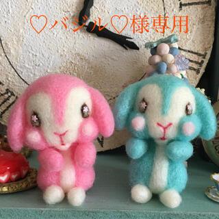羊毛フェルト♡バジル♡様専用♫小さな子達(ぬいぐるみ)