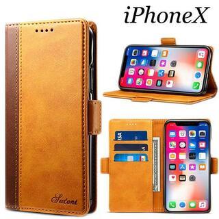 シンプル 高品質 iPhoneXs/X ケース キャメル 手帳型