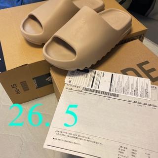 adidas - yeezy slide pure 26.5cm
