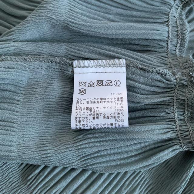 Ameri VINTAGE(アメリヴィンテージ)の【anna様専用】Ameri vintage ワンピース レディースのワンピース(ロングワンピース/マキシワンピース)の商品写真