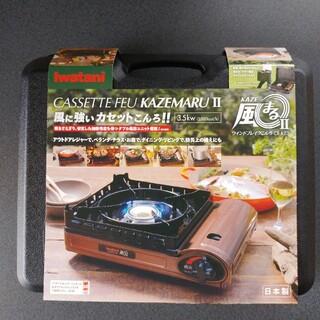 Iwatani - Iwatani 岩谷産業 カセットフー 風まる2 CB-KZ-2 カセットコンロ