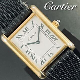 Cartier - 即購入OK【希少!美品】カルティエCartierタンクTank手巻きLM1970