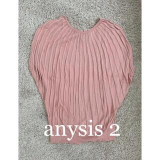 エニィスィス(anySiS)のanysis ニット ピンク(ニット/セーター)