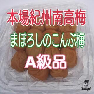 【容器無し】ネコポス発送♪ まぼろしのこんぶ梅 300g×2(A級品)(漬物)