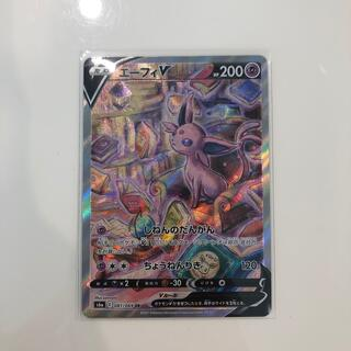 ポケモンカード イーブイヒーローズ エーフィV sa (Box/デッキ/パック)