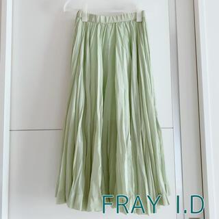 FRAY I.D - フレイ フレイアイディー FRAY id ロングスカート フレア グリーン 緑