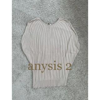 エニィスィス(anySiS)のanysis ニット ベージュ(ニット/セーター)