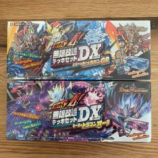 デュエルマスターズ ガチヤバ4! 無限改造デッキセットDX 2個セット(Box/デッキ/パック)