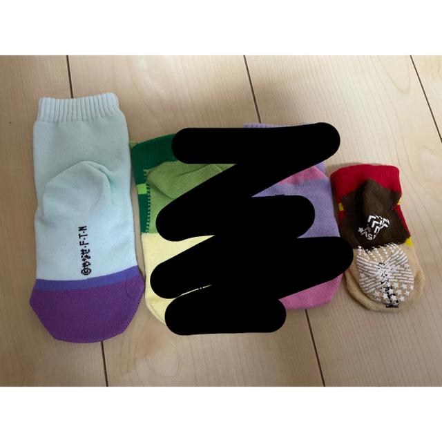 アンパンマン(アンパンマン)のアンパンマン靴下2点 キッズ/ベビー/マタニティのこども用ファッション小物(靴下/タイツ)の商品写真