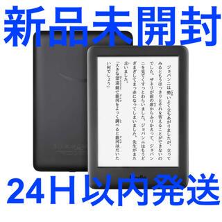 Kindle Wi-Fi 8GB ブラック広告つき 電子書籍リーダー