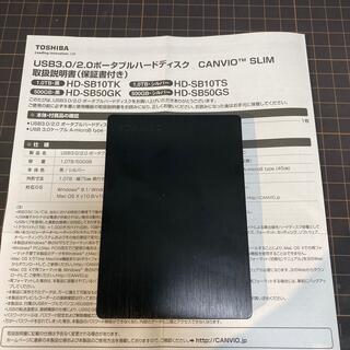 東芝 - TOSHIBA CANVIO SLIM 1tbハードディスク