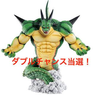 BANDAI - ダブルチャンス 当選 一番くじ ドラゴンボール VSオムニバスZ ポルンガ