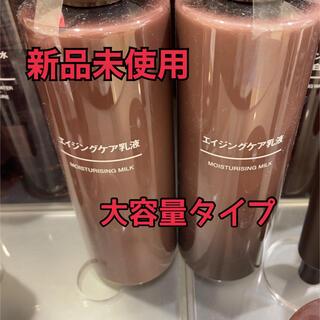 ムジルシリョウヒン(MUJI (無印良品))の無印良品 エイジングケア乳液400ml 2本セット(乳液/ミルク)